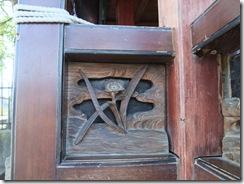 2009_0927野々宮神社・波田舞台0028