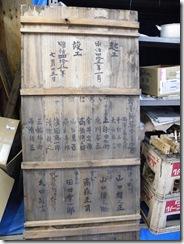 2009_0408木曾・山田修復風景0001