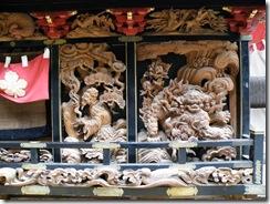 2009_0505薄水神社お船0042