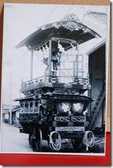 神社保存写真 008