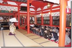 鎌田100年祭 (4)