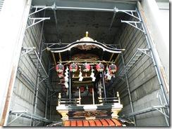2009_0317飯田町1丁目舞台庫0002