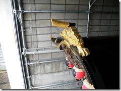 2009_0317飯田町1丁目舞台庫0006