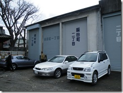 2009_0317飯田町1丁目舞台庫0028